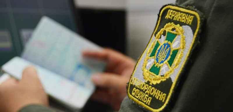 Украинская погранслужба имеют право требовать с вас любой перечисленный документ
