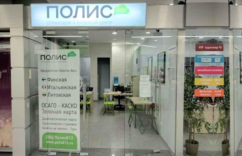 офис полис-810