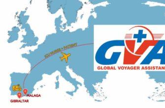 французской компании Groupama