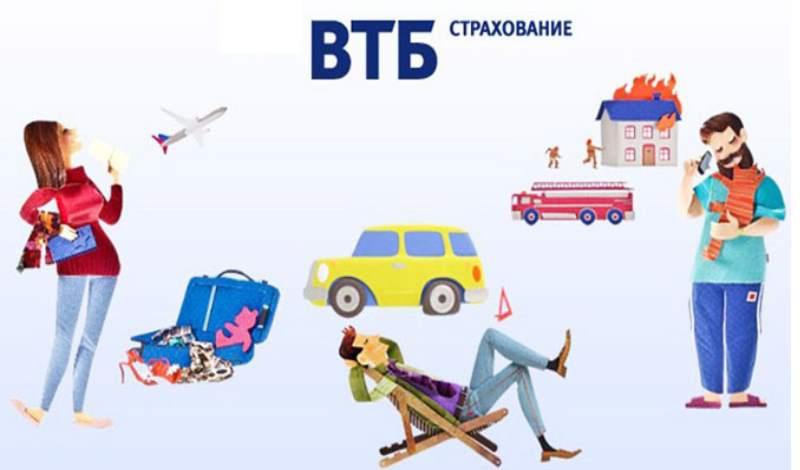 Автотранспортное страхование;