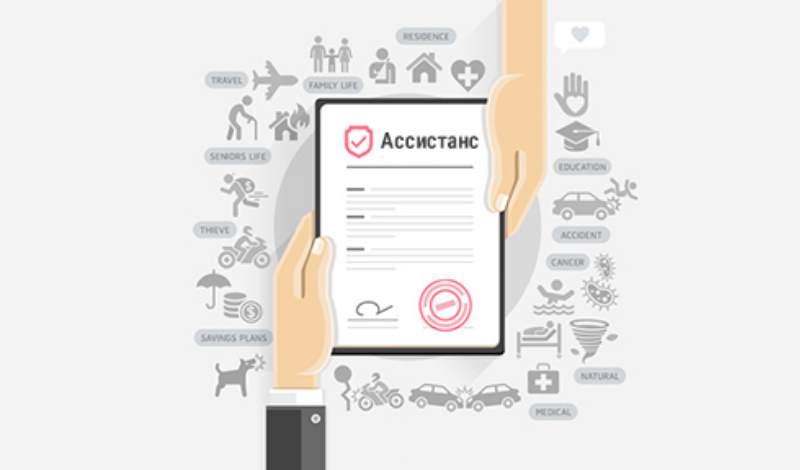грамотные специалисты-консультанты для работы с клиентами и подрядчиками;
