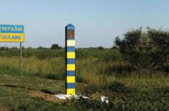 граница-столб